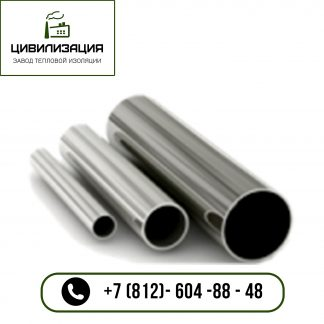Трубы стальные э/св ГОСТ 10704-91